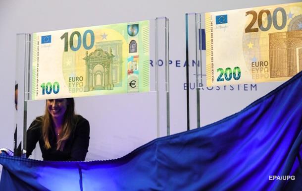 В ЄС представили нові купюри 100 і 200 євро