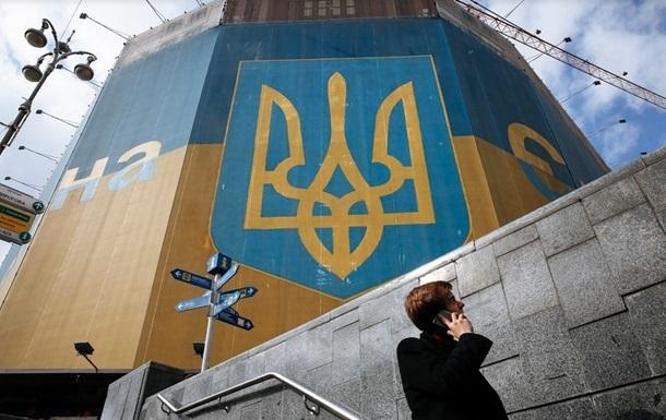 Зарплата украинцев выросла на четверть - Минсоцполитики