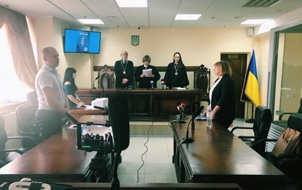 Рюкзаки Авакова: суд зобов язав повторно розглянути закриття справи
