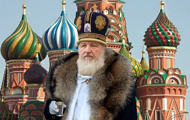 "Результат пошуку зображень за запитом ""московський патріархат"""