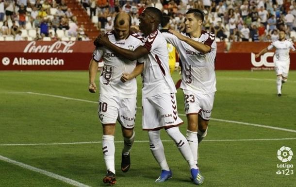 Зозуля забив другий гол у сезоні за Альбасете