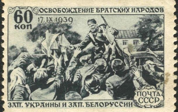 Почему в Украине не празднуют присоединение Волыни и Галичины?