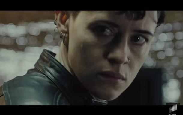 Дівчина, яка застрягла в павутині: вийшов трейлер