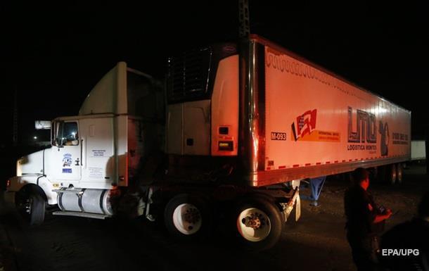 В Мексике возле жилых домов нашли грузовик с 157 трупами