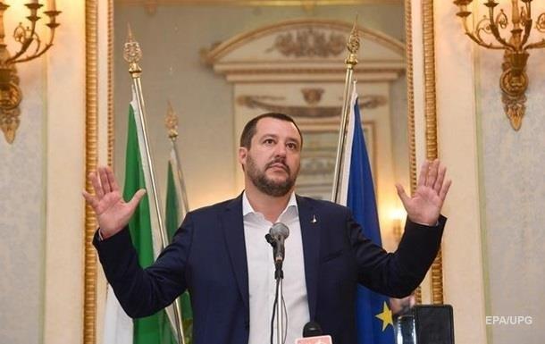 В Італії порадили віце-президенту Єврокомісії  вибачитися і заткнутися