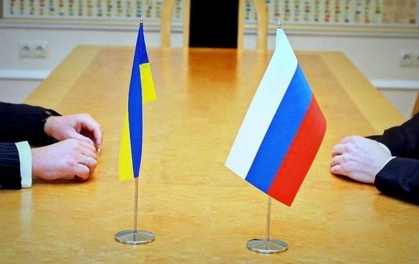 Украина приостановила договор о дружбе с Россией