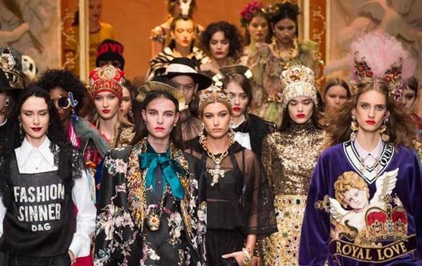 У Мілані стартує Fashion Week 2018