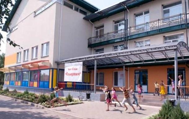 В госсобственность вернули санаторий на Киевщине, где отравились дети