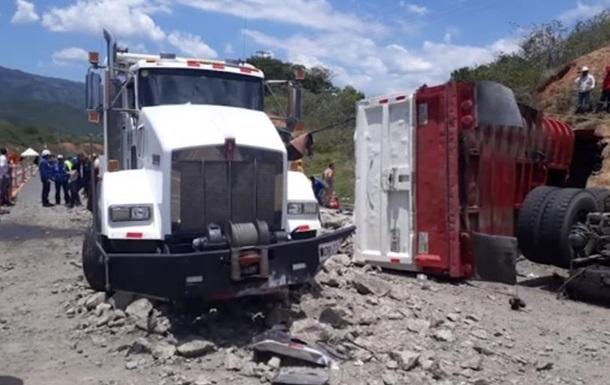 У Колумбії вісім людей загинули в масштабній ДТП