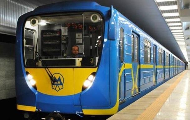 У Києві обмежать роботу трьох станцій метро