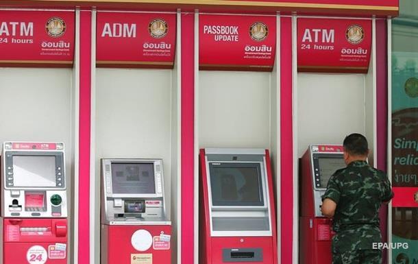 Зламаний банкомат допоміг чоловікові стати мільйонером