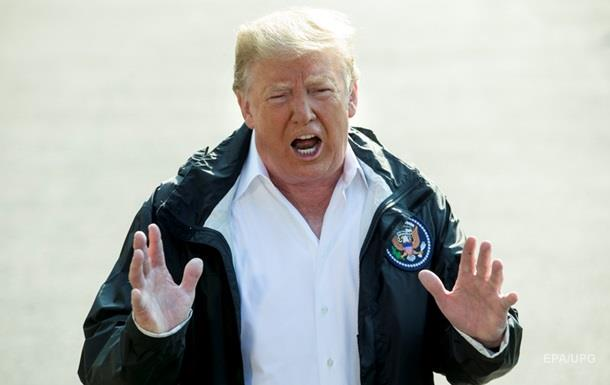 """Трамп назвал """"самую большую ошибку"""" в истории США"""