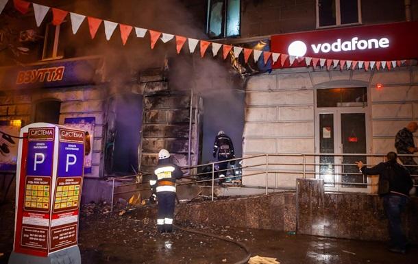 У Дніпрі згорів магазин