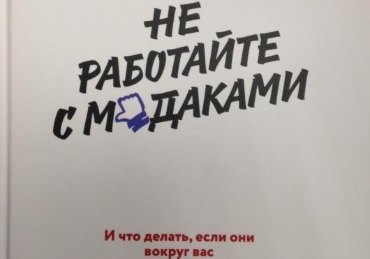 КОНЕЦ ШАХТЕРСКОЙ ПРОФЕССИИ В «ДНР» И «ЛНР»