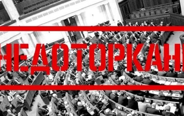 Відміна недоторканості народних депутатів - чергова піар-акція Порошенка