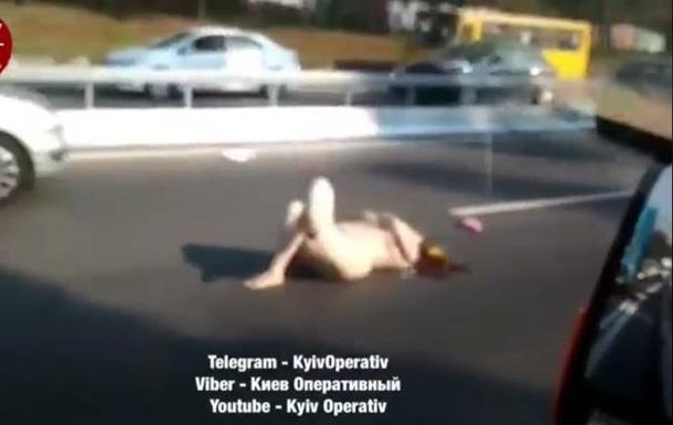 Обнаженная женщина прилегла посреди дороги в Киеве