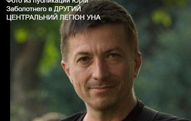 Пацієнт Палати № 6 або хто такий «Вінницький Бубенчик» Вадим Мукомол