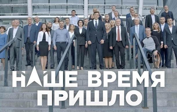 Проект За жизнь Рабиновича закончен