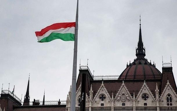 Угорщина закликала ЄС обговорити санкції для Росії