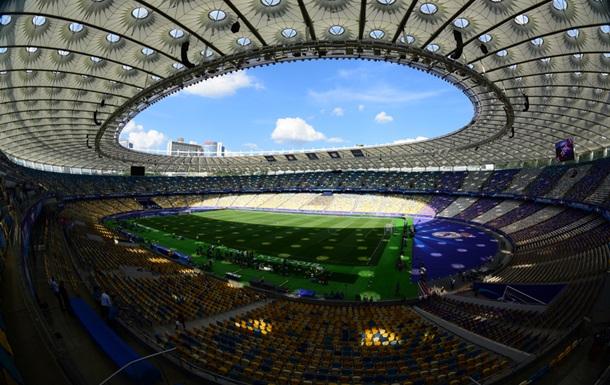 Украина поборется за право принимать Суперкубок УЕФА - 2021