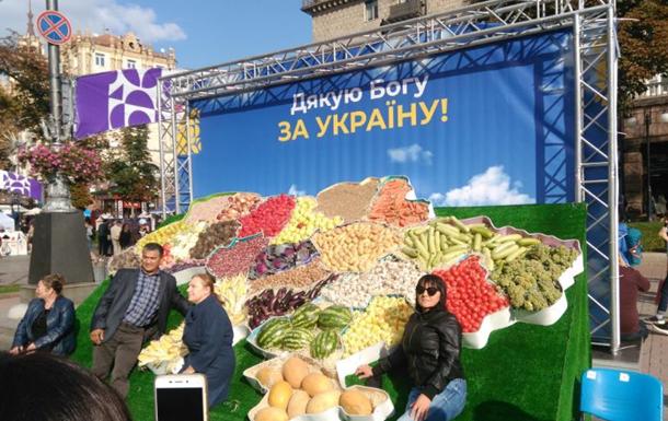День Подяки в Києві. Як це було. Фото/відеорепортаж