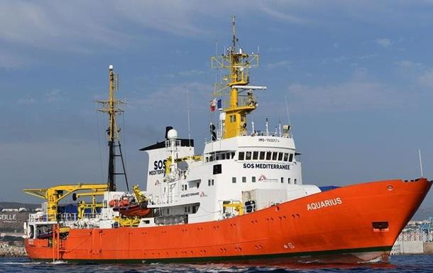 Панама позбавить рятувальне судно Aquarius свого прапора