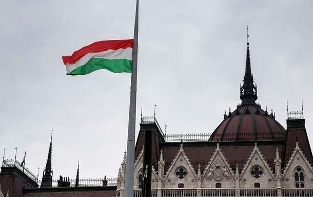 Угорщина пригрозила Україні витуренням консула