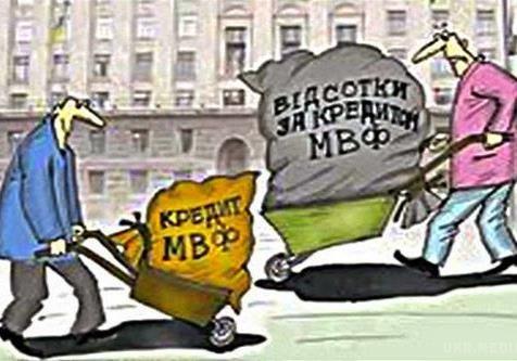 Кредит от МВФ: Украина сама себя загнала в кабалу