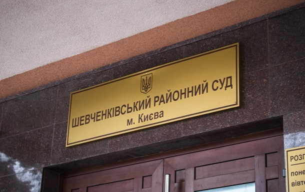 Київські судді заявили про погрози, що надійшли