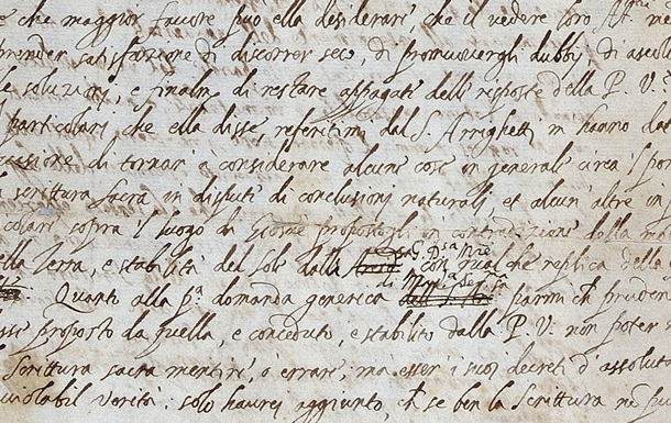 Вчені знайшли листа, яким Галілей обдурив інквізицію
