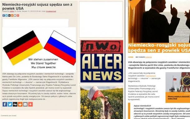 Польща — в інформаційній пасці Росії