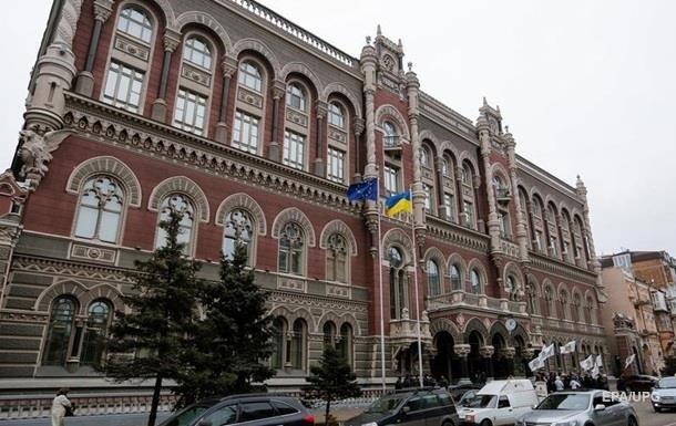 В Украине появились два банка с дефицитом капитала