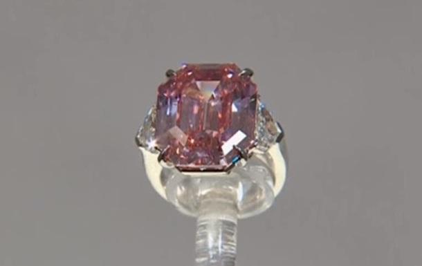 На аукціон виставили унікальний рожевий діамант
