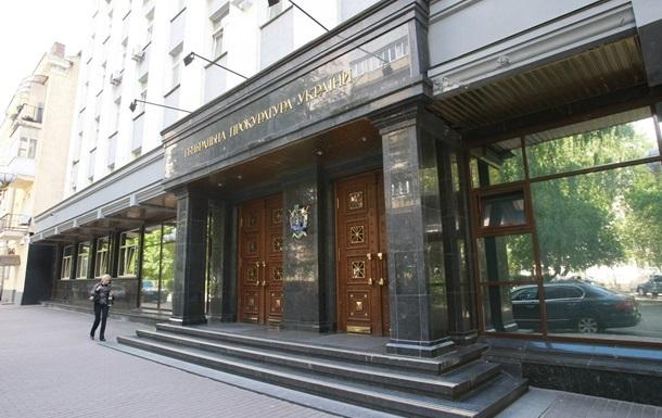 Генпрокуратура зупинила отримання даних з телефону Седлецької