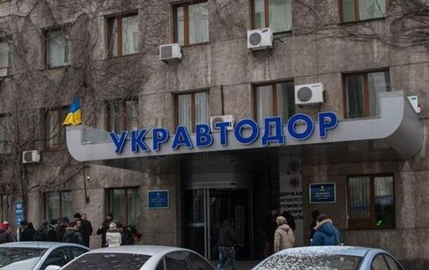 Стало відомо, хто в Укравтодорі присвоїв 30 млн