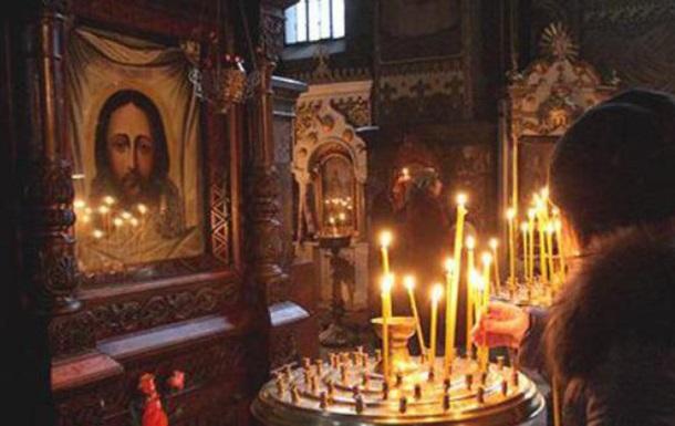 Праздник Воздвижение: что нельзя делать, история и традиции