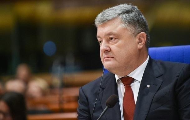 Порошенко в ООН випадково зайшов до переговорної кімнати Лаврова