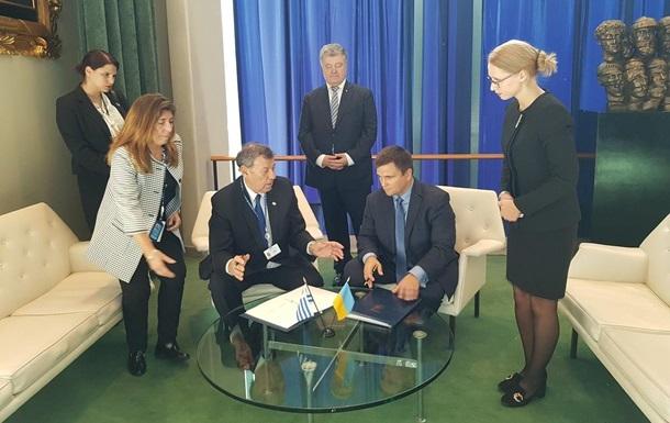 Україна і Уругвай підписали угоду про безвіз