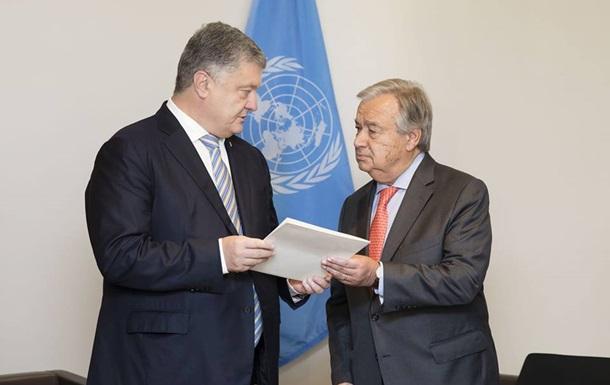 Порошенко передав генсеку ООН ноту щодо розрив договору про дружбу з РФ