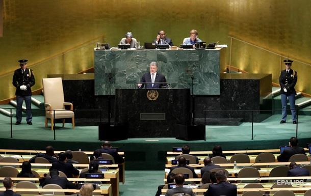 Порошенко закликав ООН прийняти декларацію про Голодомор в Україні