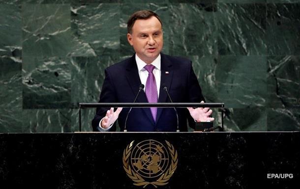Дуда нагадав ООН про українську ядерну зброю