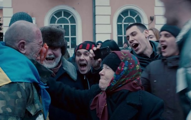 З явився офіційний трейлер фільму Донбас
