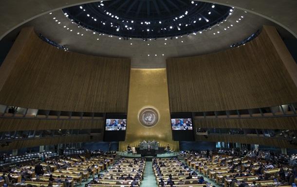 Підсумки 26.09: Виступ Порошенка й очікування МВФ