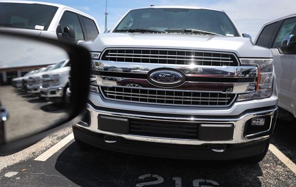 Ford підрахував збитки від мит Трампа