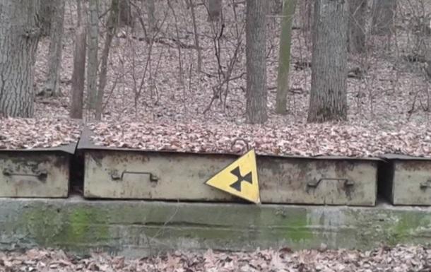 НАТО профинансирует ликвидацию военного могильника радиоотходов в Украине