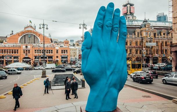 В центре Киева установили гигантскую синюю руку