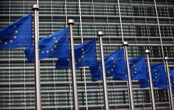 Європарламент скасував виділення Туреччині €70 млн на вступ у ЄС