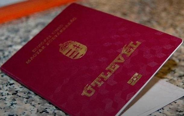 СБУ занялась венгерскими паспортами на Закарпатье