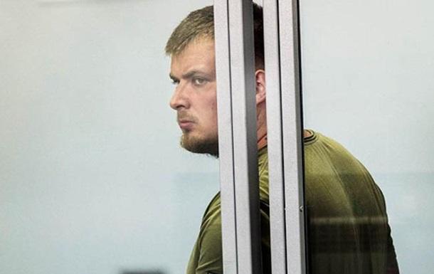 Екс-боєць Торнадо зізнався в убивстві ветерана АТО Олешка