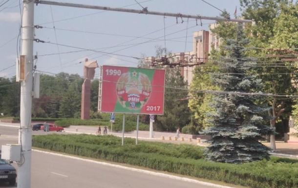 Что ждет Донбасс при России или путешествие в Приднестровье